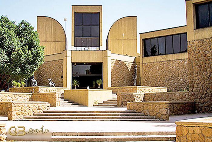 معماری موزه هنرهای معاصر